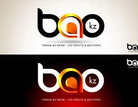 #127 for Logo Design for www.bao.kz by twindesigner