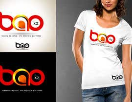 #118 for Logo Design for www.bao.kz by twindesigner
