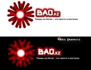 Graphic Design Inscrição do Concurso Nº426 para Logo Design for www.bao.kz