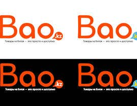 #471 for Logo Design for www.bao.kz by rickyokita