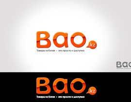 rickyokita님에 의한 Logo Design for www.bao.kz을(를) 위한 #479