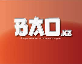 #467 for Logo Design for www.bao.kz by DantisMathai