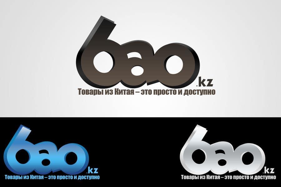Inscrição nº                                         502                                      do Concurso para                                         Logo Design for www.bao.kz