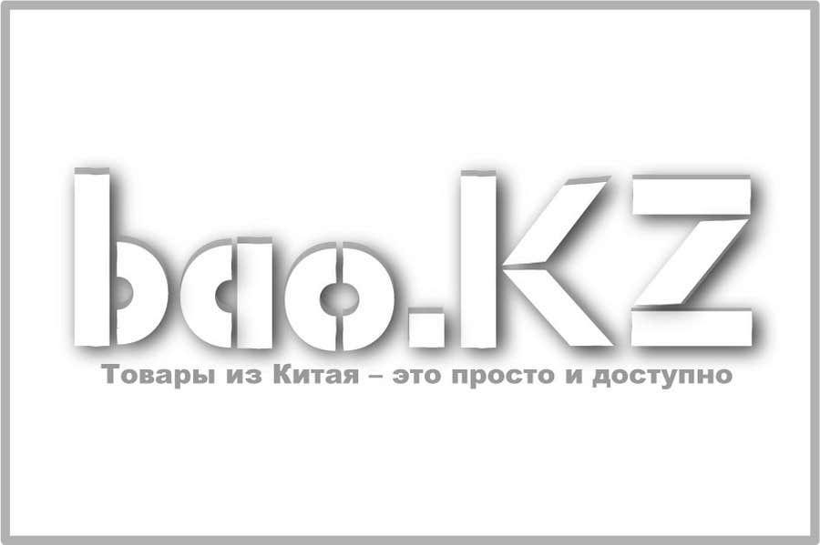 Inscrição nº                                         433                                      do Concurso para                                         Logo Design for www.bao.kz