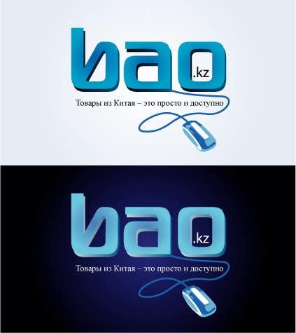 Inscrição nº                                         410                                      do Concurso para                                         Logo Design for www.bao.kz