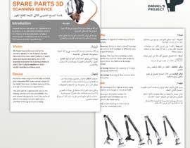 #5 для brochure- promoting a new service от Daniel033