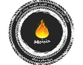 #21 untuk design logo for Sudan revolutionary young politic party oleh jomainenicolee