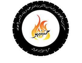 #27 untuk design logo for Sudan revolutionary young politic party oleh jomainenicolee