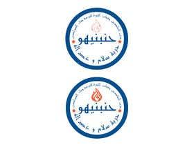 #31 untuk design logo for Sudan revolutionary young politic party oleh mhrdiagram