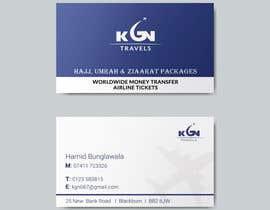 Nro 14 kilpailuun Replicate a business card and logo käyttäjältä nayanbiswas773