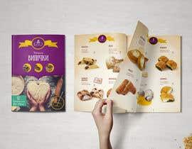 #3 for catalog 16 pages af ANUPAM907