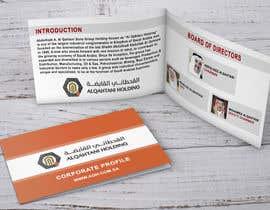 #8 для Company Profile Booklet от AbbasBhojani14