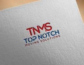 #76 для Logo and Business Cards от mominulislam5778