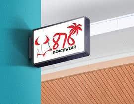 #119 dla build a logo - 30/01/2020 01:11 EST przez MdElahi7877