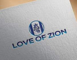 #71 dla Design a Logo for a Subscribe box company przez SAsarkar
