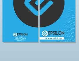 #11 dla Folder design  A4 size przez QasimAs