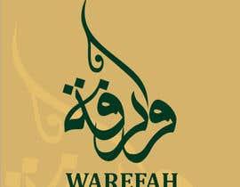 #42 para Arabic calligraphy de hassanelkhtat1