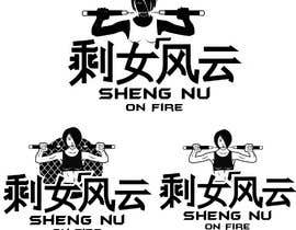 #71 para Create a Logo / Animation for Chinese Female MMA Fighter Film de chonoman64