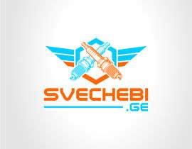 #150 para I need logo for plug spark online shop. de studiodecor