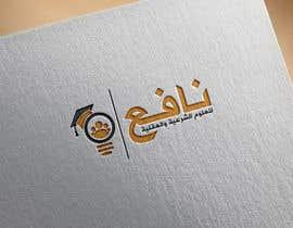 #2 para Logo for website de fahim0007
