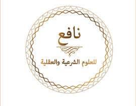 #4 para Logo for website de EuphoriaDesigns