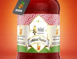 #56 para arabic designer product  design label de syedasrafulislam