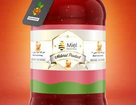 #60 para arabic designer product  design label de syedasrafulislam