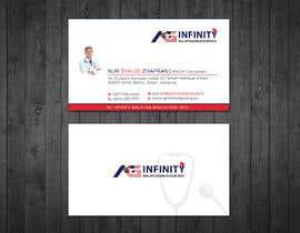 #12 untuk Design Name Card oleh shakhawat225