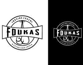 #47 para Foukas Boxing Coach de Omneyamoh