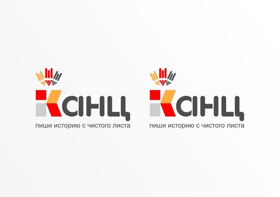 Конкурсная заявка №                                        153                                      для                                         Create logo / Создание логотипа (RUS characters)