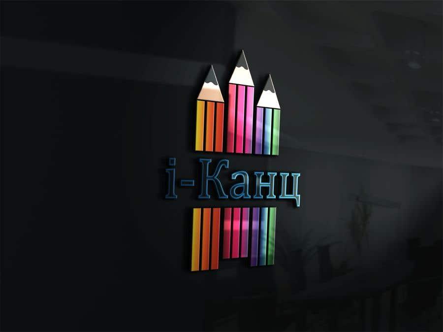 Конкурсная заявка №                                        93                                      для                                         Create logo / Создание логотипа (RUS characters)