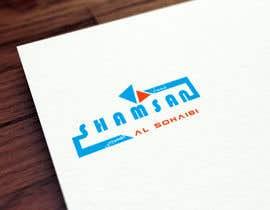 #775 for Logo Uplifting by Samimrahman