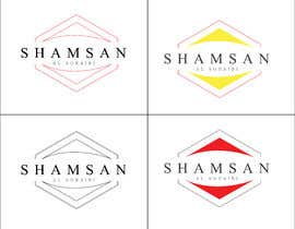 #781 for Logo Uplifting by acmannan21