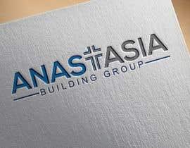 #299 для Company Logo- ANASTASIA от ffaysalfokir