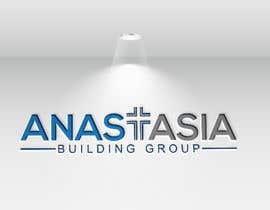 #301 для Company Logo- ANASTASIA от ffaysalfokir