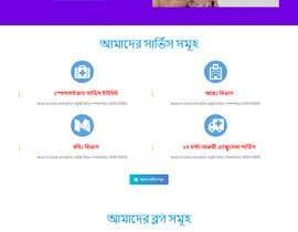 Nro 3 kilpailuun Build a website käyttäjältä shamminsakhawat9