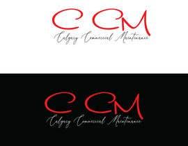 #32 для Logo design! от atikh1185shcool