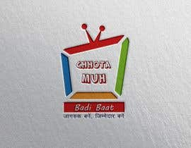"""#17 for need logo for tv channel namely """"Chhota Muh, Badi Baat"""" by rbcrazy"""