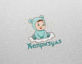 #27 for Create Logo for online baby clothes shop by boaleksic