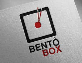 #91 for New Logo Bento Box by mejrief2