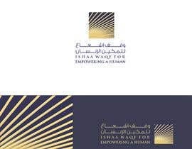 #258 for Design a Professional Charity Arabic Logo af MohammedHaassan