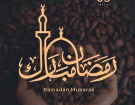 #35 for Ramadan Greeting by arimuadjie