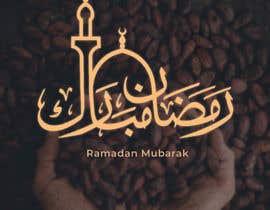 #43 for Ramadan Greeting by arimuadjie