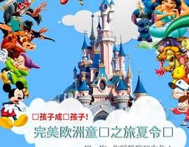 #14 for Brochure for Children trip by miniikas