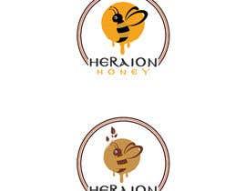 #111 for Design a Logo - 18/05/2020 12:41 EDT by sakibalhasan596