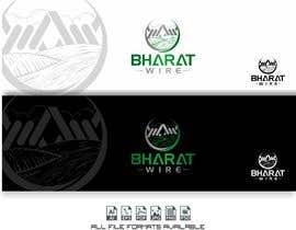 #52 for Logo Design - Wire Mesh Manufacturing Company by alejandrorosario