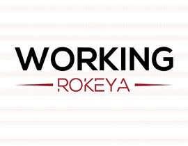 rokeya2015님에 의한 Design a Logo [OMEGA DISTRIBUTION]을(를) 위한 #2064