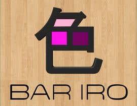 #10 for Design a Logo for Japanese Bar by VikasKumar98