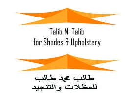 #6 for Logo Design for Shades and Upholstery Business by tanvirhossaingro