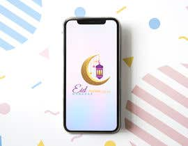#24 for Eid Logo Design/message by Nayeem7790